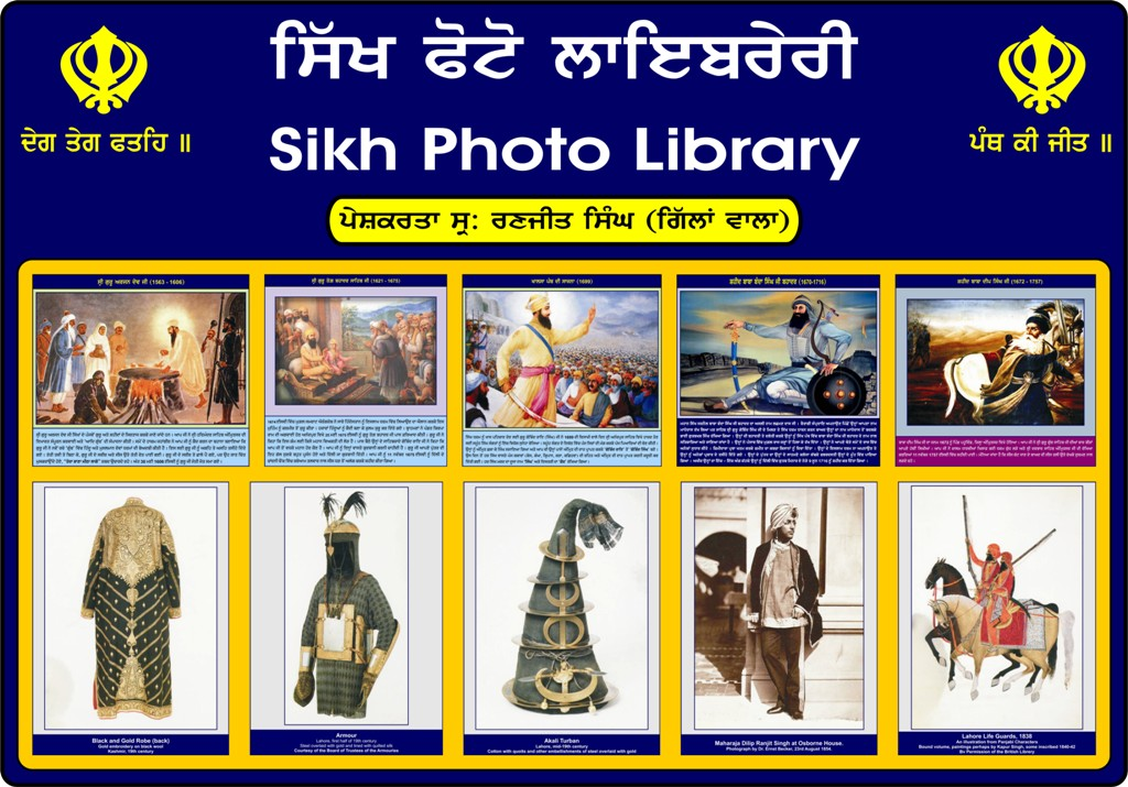 http://sameydiawaaz.com/Photos/Sikh%20Photo%20Library/SDA%20-%20Sikh%20Photo%20Libreary%20-%20Titel%20II.JPG
